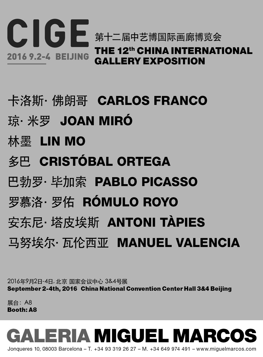 Beijin China International Gallery Exposition 2016 - Romulo Royo